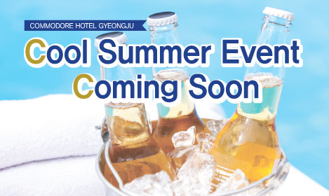 Cool Summer Event 썸네일 이미지